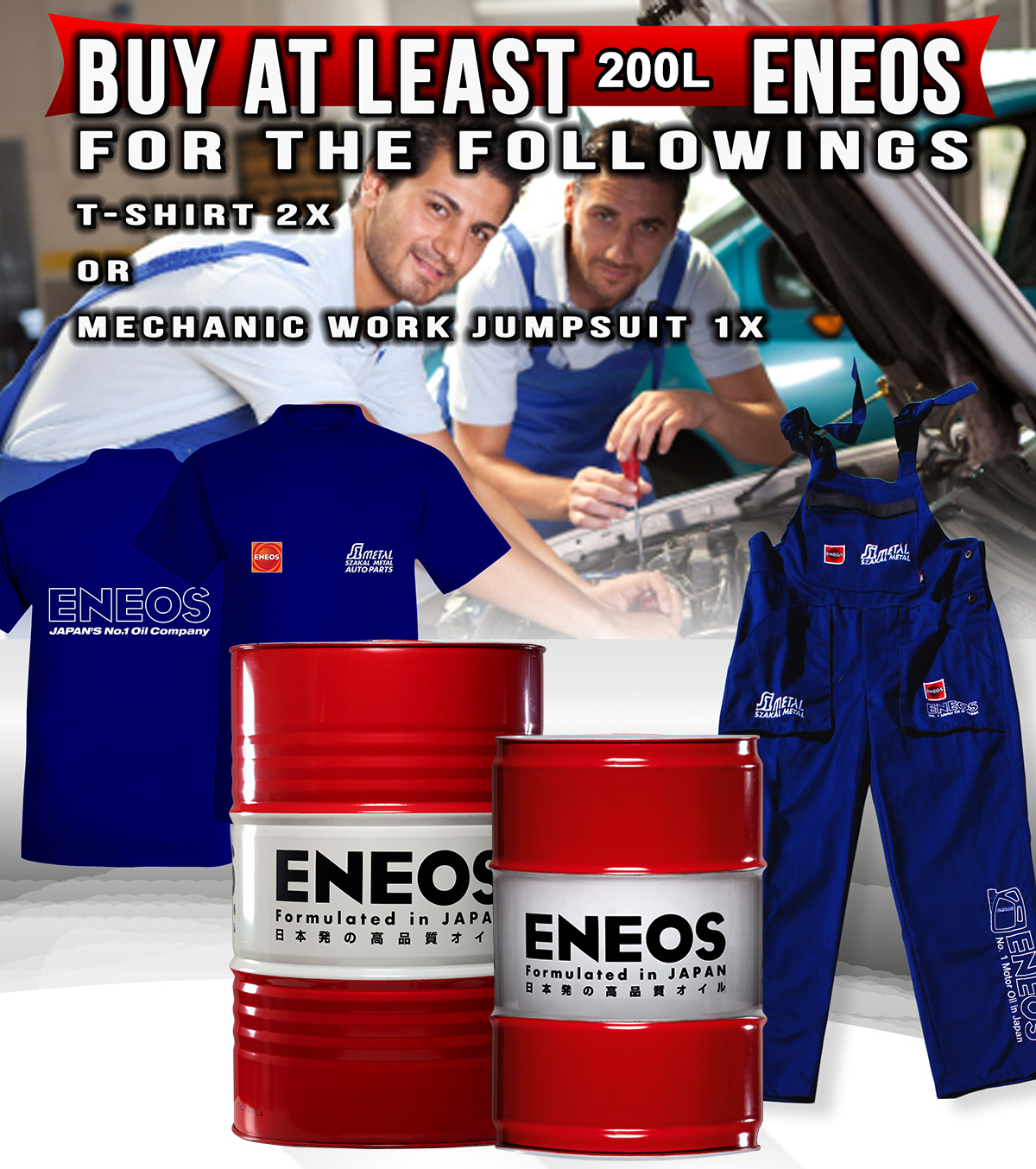 ENEOS Sales:  gift T-shirts or Jumpsuit